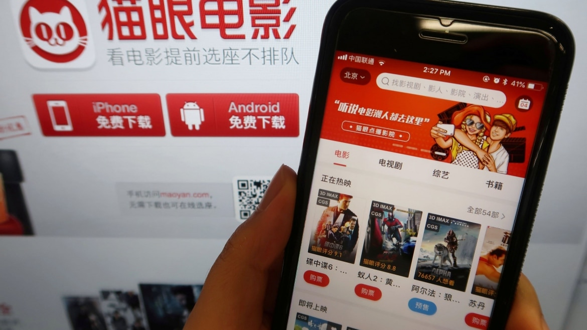 Ticket App Maoyan Makes A Weak IPO Debut
