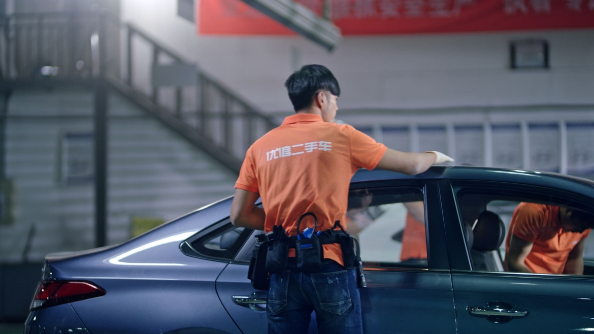 Vision Fund to Plough in $1.5 Billion Into Chinese Used Car Trading Platform