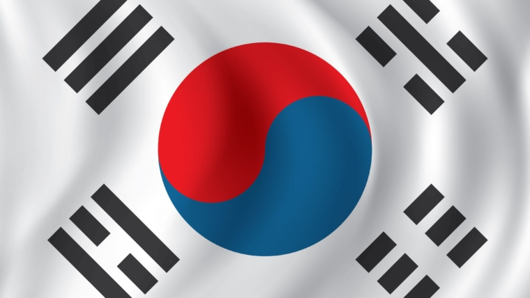 South Korea Economy Slowing On Weak Export As Per Forecast