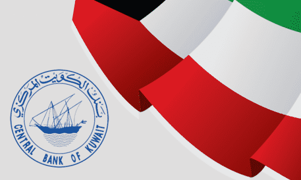 Central Bank Approves Kuwait Finance House Merger With AUB Bahrain