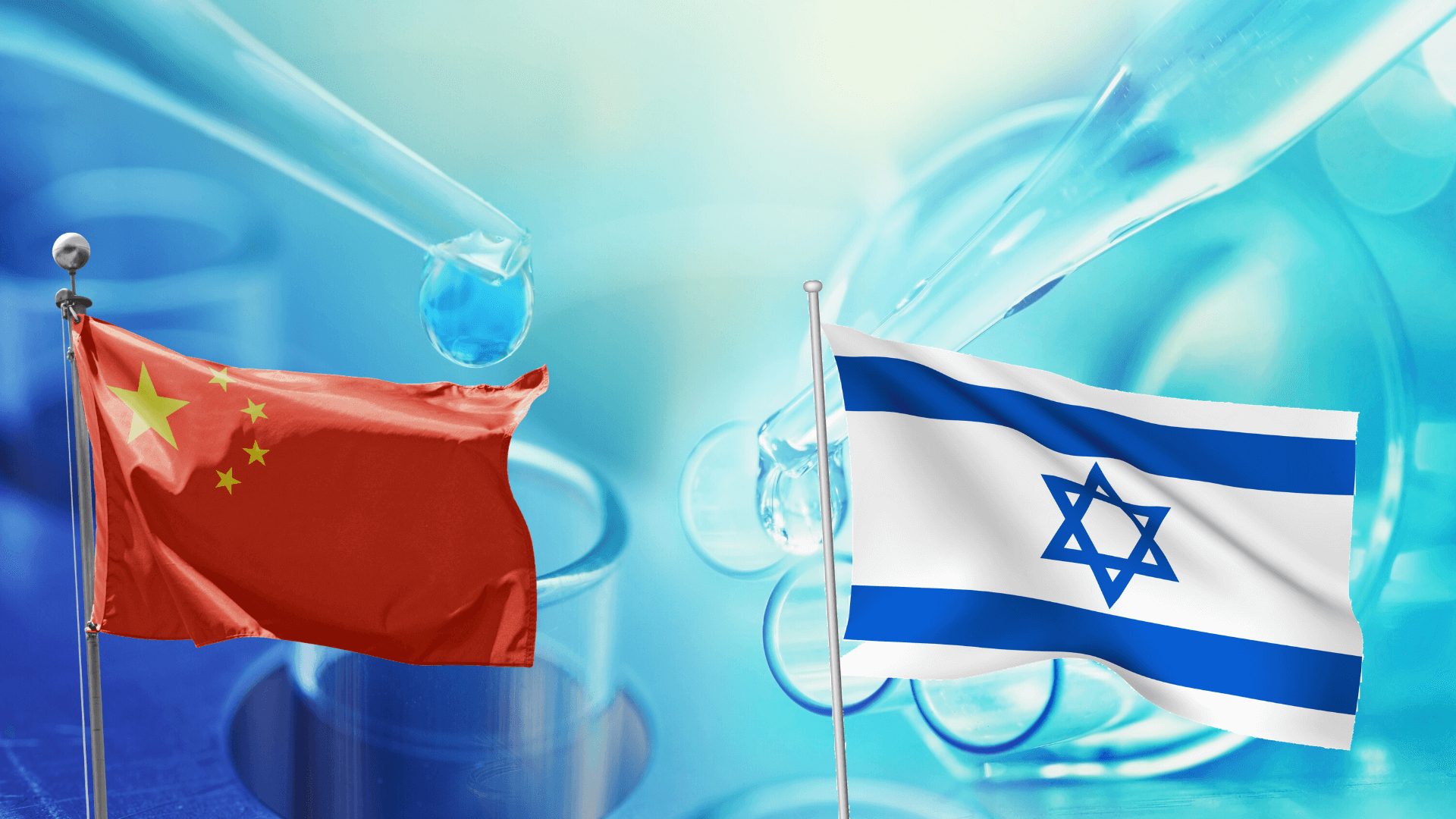 China-Israel Innovation Hub Aims to Promote Scientific and Technological Research