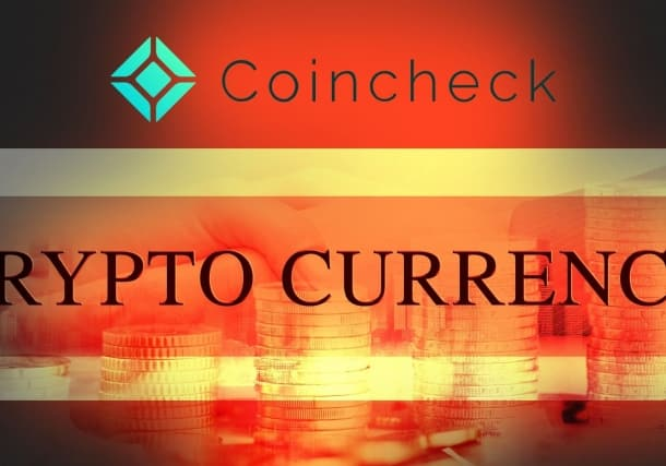 Cryptocurrency Exchange Coincheck to Halt Leveraged Trading From March 13, 2020